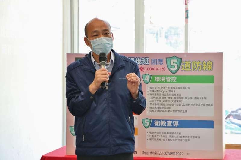 高雄市長韓國瑜(見圖)25日上午前往高雄市補習班視察防疫落實情形。(資料照,高雄市政府提供)