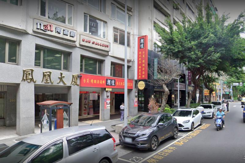 洪家在台北東區投資20幾年的朝桂餐廳,準備以13億元的價格出售。(取自Google Map)