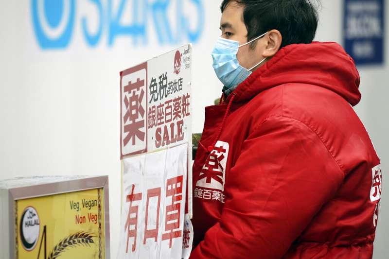日本疫情嚴重,口罩也成為搶手的超熱門商品,藥妝店甚至一到貨就會掛出「有口罩」的牌子。(美聯社)