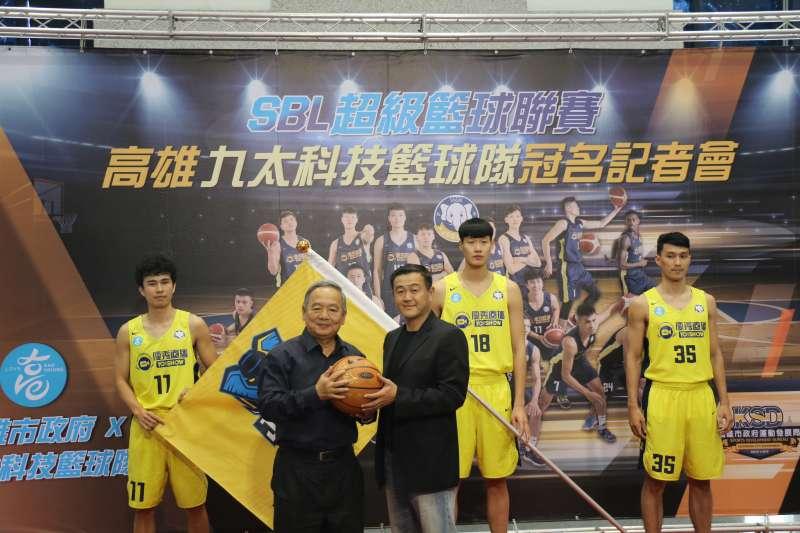 高雄市府推廣籃球運動,也宣布冠名九太科技籃球隊。(高雄市體育局提供)