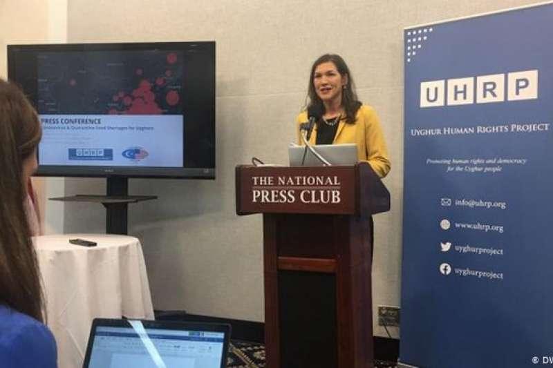 維吾爾人權組織在華盛頓行記者會。(德國之聲)