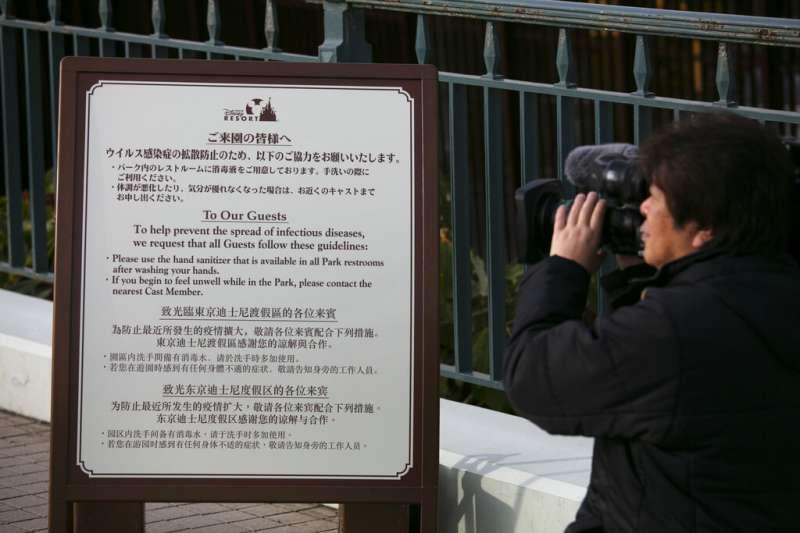 武漢肺炎疫情肆虐,東京迪士尼樂園宣布休園兩周。大阪的環球影城與東京上野動物園也隨即跟進。(美聯社)
