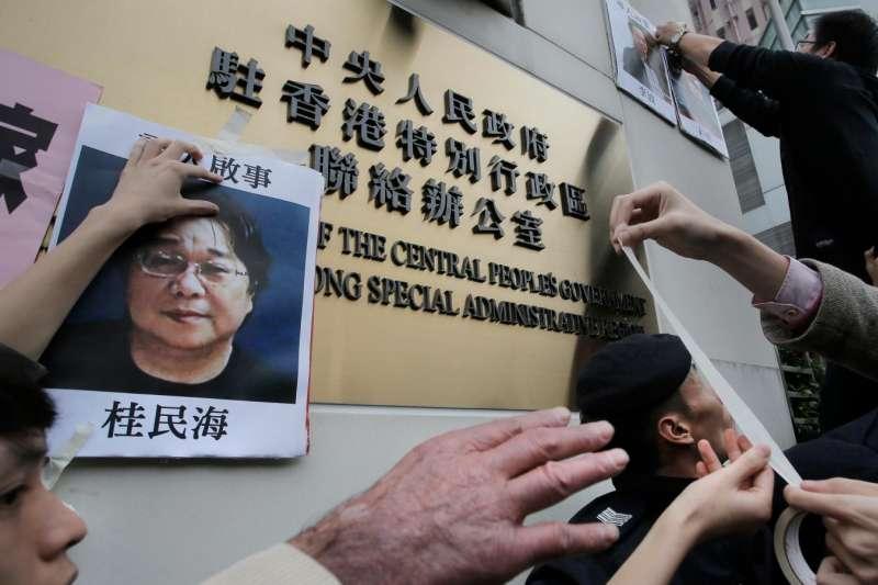 瑞典公民桂民海遭中國綁回受審,引發瑞典與中國外交危機(資料照,AP)