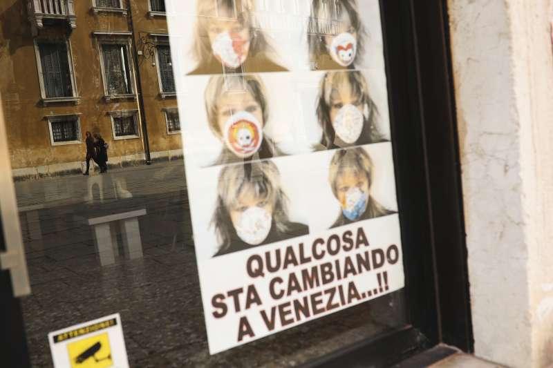 新冠肺炎肆虐:義大利是去年歐洲第一個重災區(AP)