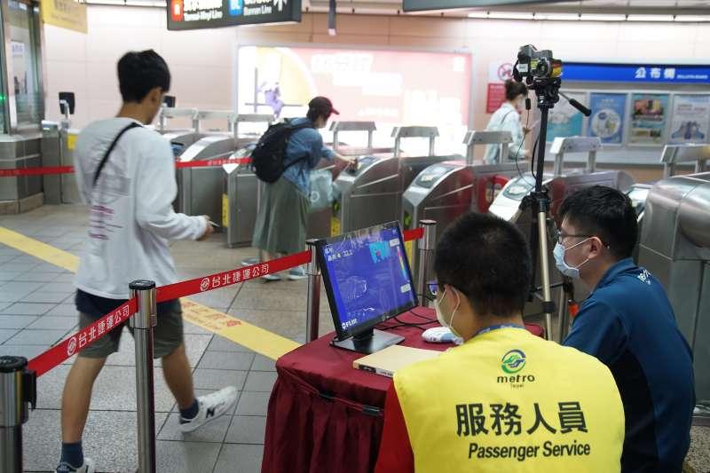 20200301-台北捷運於台北車站板南線出入口試辦紅外線熱顯像儀,可即時偵測旅客體溫。(盧逸峰攝)