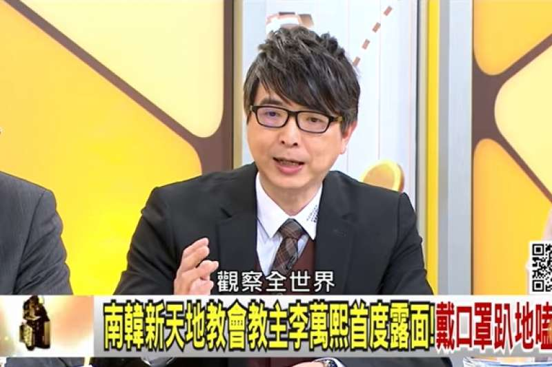 三總腎臟科醫師洪永祥(見圖)表示,台灣武漢肺炎確診數少於泰國、美國、西班牙等國家,代表「台灣這一次防疫的表現遠勝於全世界」。(截圖自《年代向錢看》YouTube)