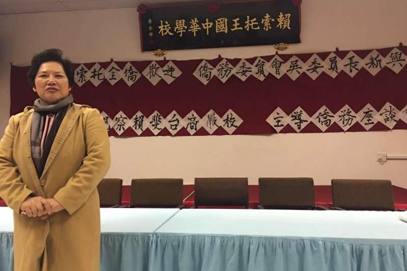 20200306-溫玉霞在賴索托創辦免費入學的中文學校。(溫玉霞提供)