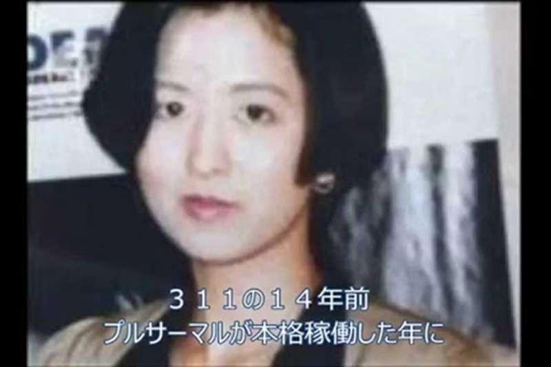 死者渡邊泰子的雙面人生,令外界無法理解。(圖/翻攝自youtube)