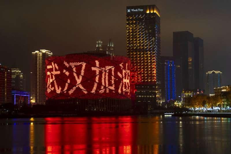 2020年1月24日是除夕,湖北省武漢市漢秀劇場的外牆打出「武漢加油」字樣。(新華社)