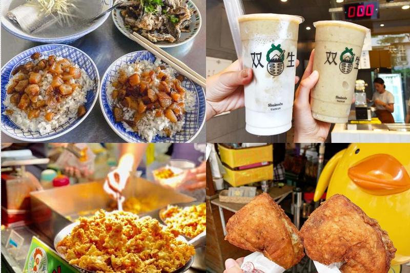 台南一向有「美食之都」之稱,台南人也對台南小吃超極自豪!(圖/取自instagram)