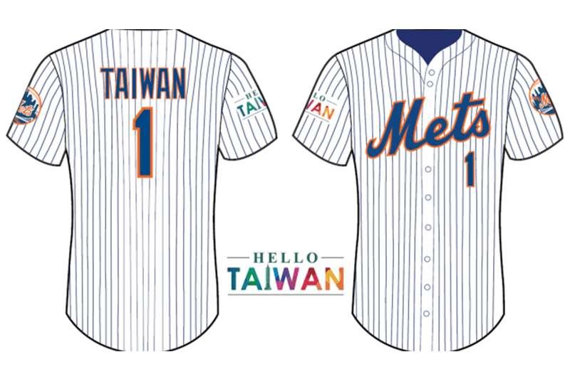 今年大都會首次推出專屬台灣日球衣,限量發售。(紐約大都會提供)
