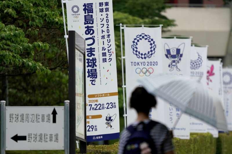 東京奧運想要對世人展現福島走出9年前的311震災創痛,但如今日本卻又遭受武漢肺炎疫情襲擊。(美聯社)