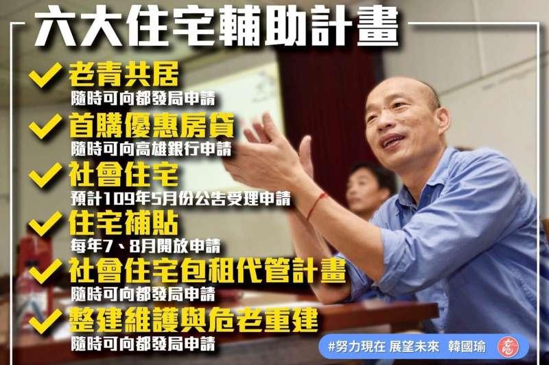 都發局製作多張卡片宣導政績,並駁斥罷韓團體誤導試聽。(圖/都發局提供)