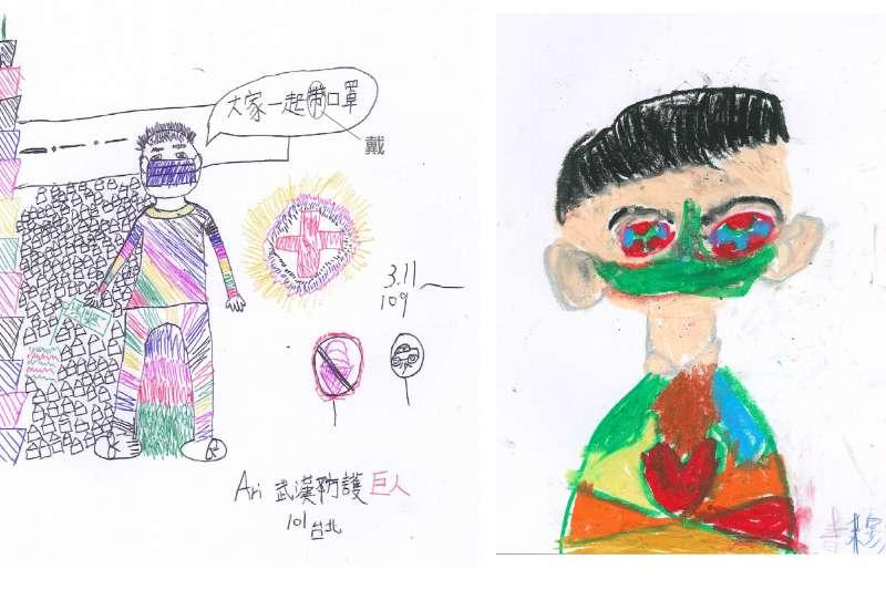 岳明國小五年級兩位學生「戴口罩自畫像」作品。 (圖/想想論壇提供)