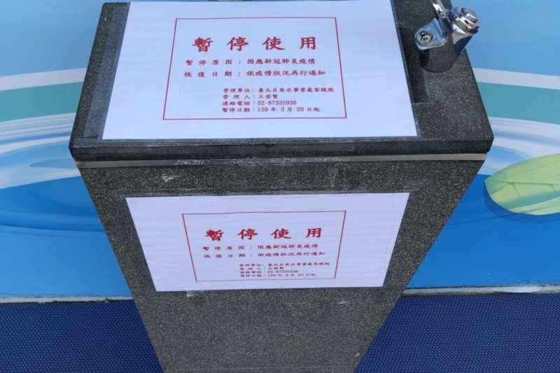 台北市自來水事業處20日宣布,暫停使用轄區內直飲台,包含台北市612座及新北市32座,共計643座。(資料照,北水處提供)