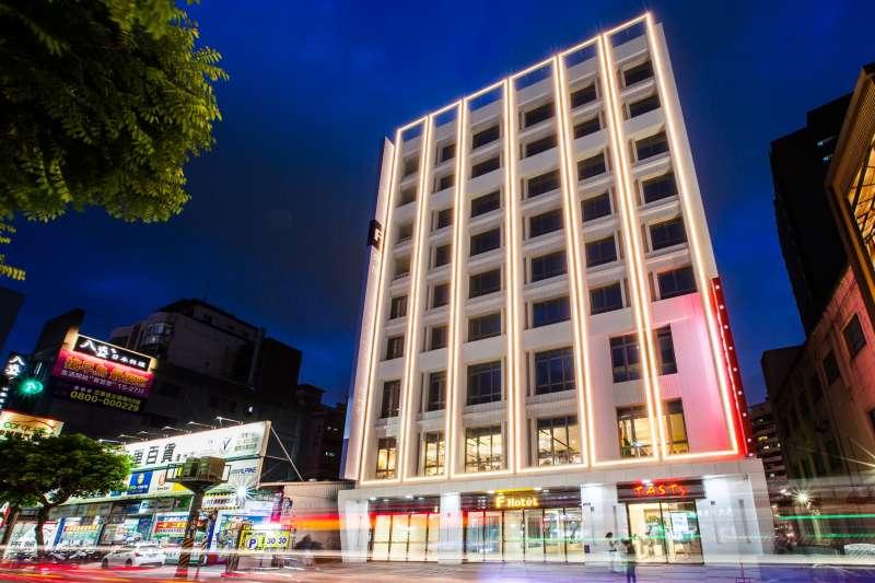 F HOTEL安心住房,最低每晚1000元起。(圖/F HOTEL提供)