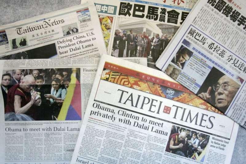 台灣缺乏英文媒體(資料照,AP)