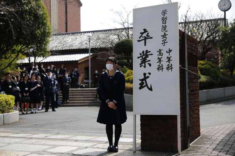 天皇德仁的獨生女愛子22日高中畢業。(美聯社)