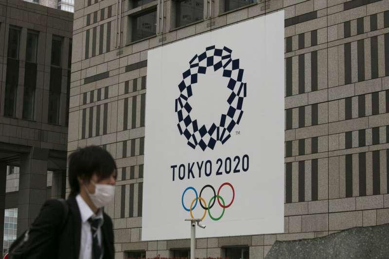 2020東京奧運。(美聯社)