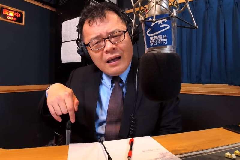 針對前高雄市長韓國瑜表態14日將現身高雄,為國民黨籍候選人李眉蓁加油,媒體人陳揮文對此再三呼籲韓國瑜「拜託不要去」。(資料照,圖片截自飛碟聯播網youtube)