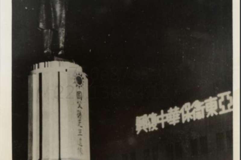 汪精衛與蔣中正、毛澤東一樣以孫中山信徒自居,主張與日本合作「復興中華,保衛東亞」。