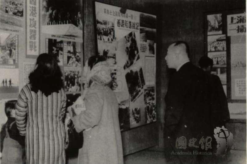 日軍1941年12月對香港的進攻,看在許多汪政權支持者眼中是「中華民族偉大復興」的開啟之日,一雪了中國人100年前的鴉片戰爭之恥。為了攏絡中國人,日軍在淪陷區舉辦香港攻略戰特展。