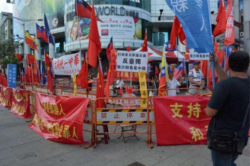 從汪政權成立至今過了80年,台灣大中華主義信徒的身份歷經了不同轉變,從反共先鋒到統一鬥士,再到今天的深藍與韓粉,他們扮演的角色卻與過去別無二致,就是強權的依附者,不同之處只是他們過去依附日本,現在依附中共而已。唯一不變的是他們對西方價值觀的敵視。