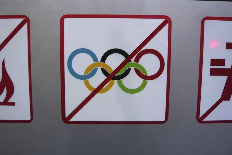 隨著疫情攀升,日本恐怕會延後舉辦東京奧運,但其中的經濟恐大受影響,包含已經投入資金所建造的基礎建設、周邊經濟等。(圖/ flickr)