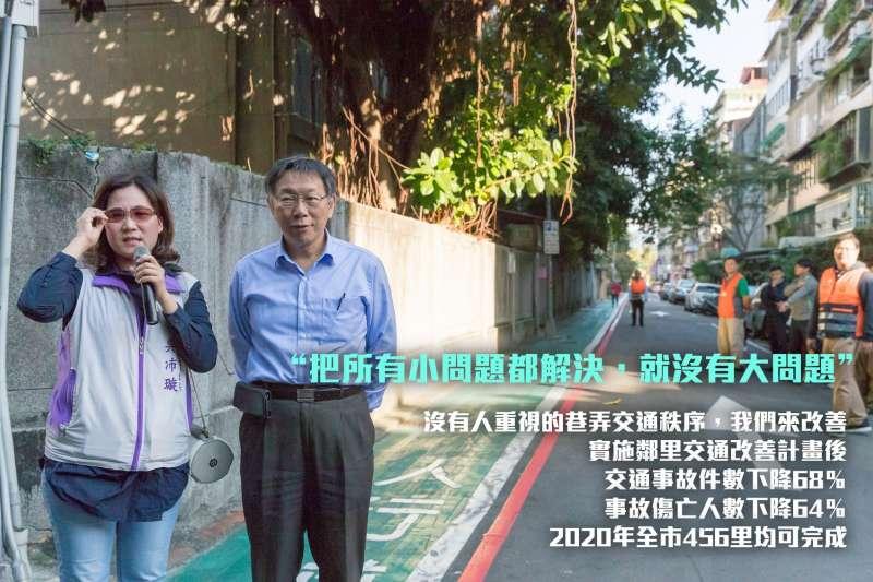 20200324-北市推行綠色人行道。右為台北市長柯文哲。(取自柯文哲臉書)
