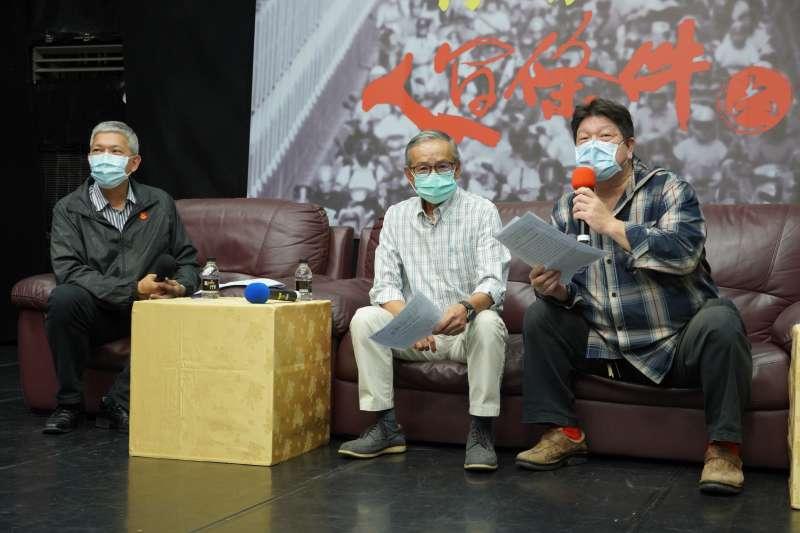20200325-綠光劇團《人間條件》系列首次取消演出。任建誠(左)、吳念真(中)及羅北安(右)。(資料照,綠光劇團提供)