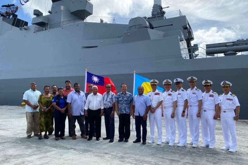 20200325-海軍敦睦艦隊在3月13至15日赴帛琉訪問。(取自駐帛琉大使館臉書)