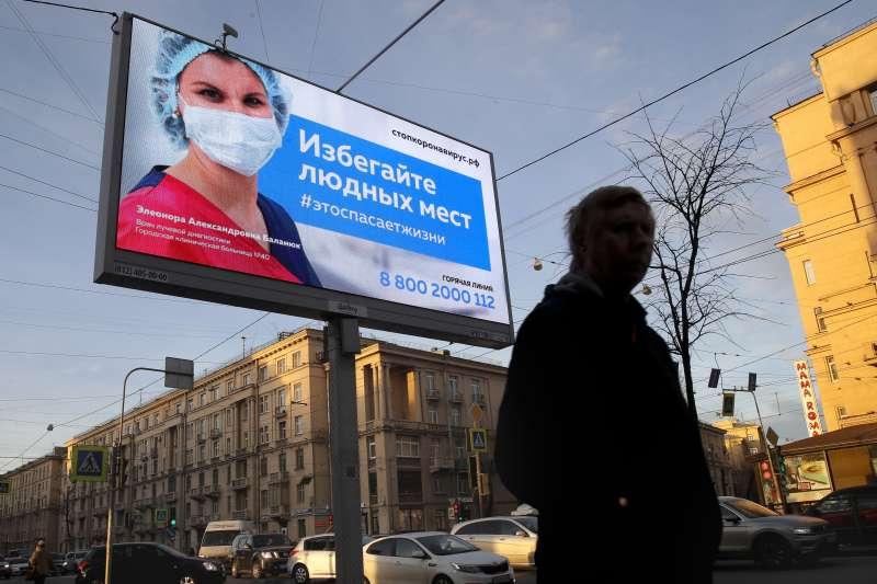 2020年3月,俄羅斯加強新冠肺炎(武漢肺炎)防疫工作(AP)