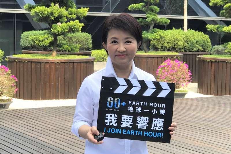 響應「國際關燈日」,「2020地球一小時(2020 Earth Hour)」台灣官方活動,邀請市長盧秀燕錄製影片鼓勵民眾參與。(圖/台中市政府提供)