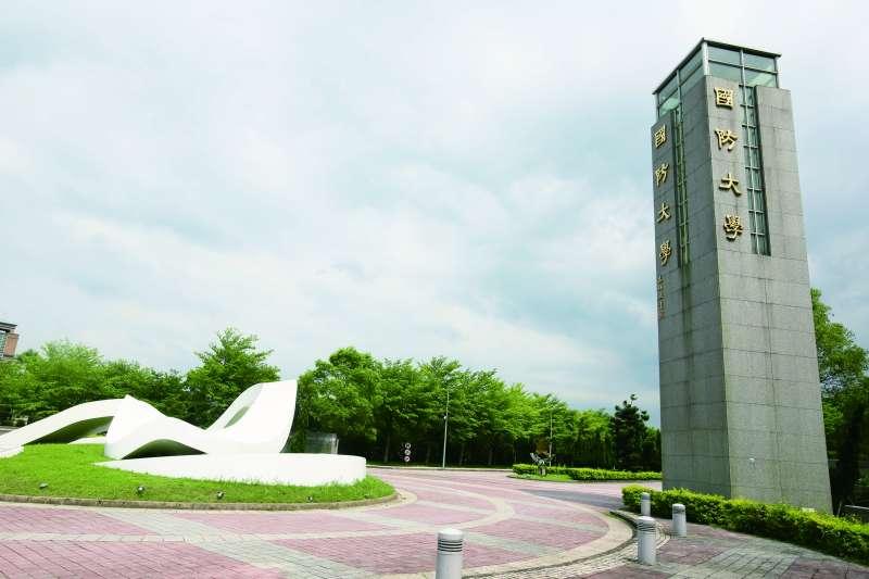 國防大學政戰學院2016年成立「中共軍事事務研究所」,已培養至少28位研究共軍的專業人才。(資料照,柯承惠攝)