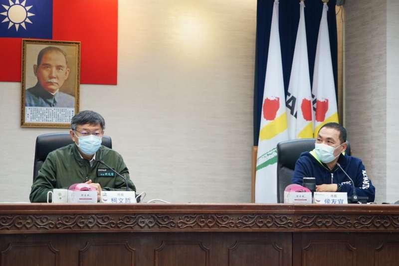 20200326-雙北論壇今(26)日上午於台北市政府舉行,台北市長柯文哲、新北市長侯友宜皆親自出席。(北市府提供)