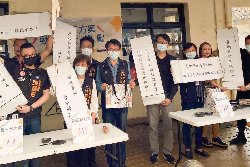 台中市府勞工局針對扶植青年創意,今年度重點推動的七種「辣方案」青年就創業支持方案。(圖/臺中市政府提供)