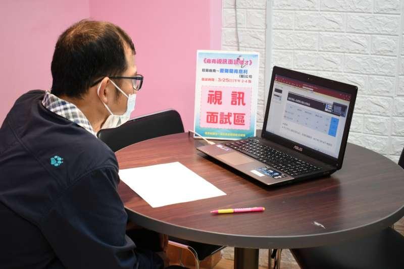 因應疫情,中市勞工局推出透過視訊應徵工作,並希望讓民眾了解視訊徵才相關訊息,加以利用。(圖/臺中市政府提供)