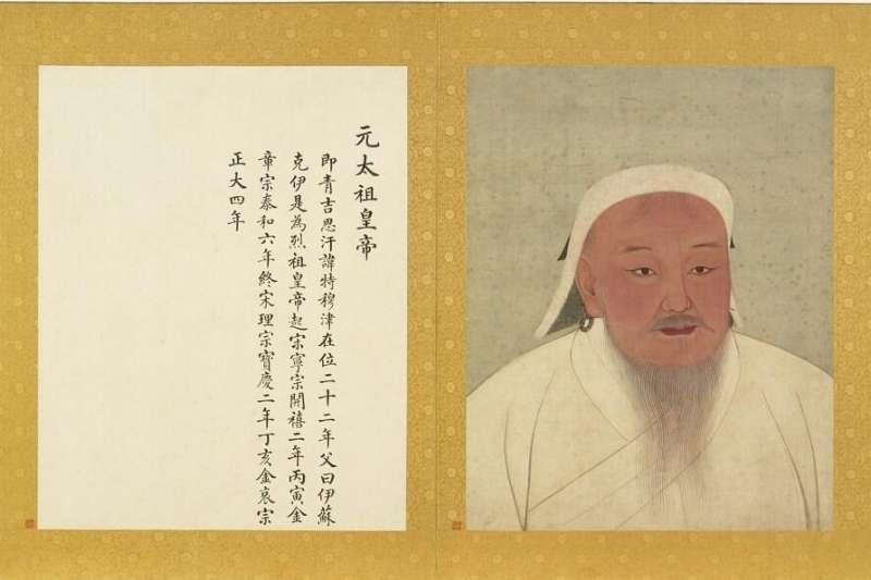 探討成吉思汗畫像出於何人之手,眾說紛云,但有一共識,就是成吉思汗畫像是以元世祖忽必烈像為本,修飾變化為暮年之像,神情沈穩,充滿了睿智,後經元世祖欽定。。(作者提供)