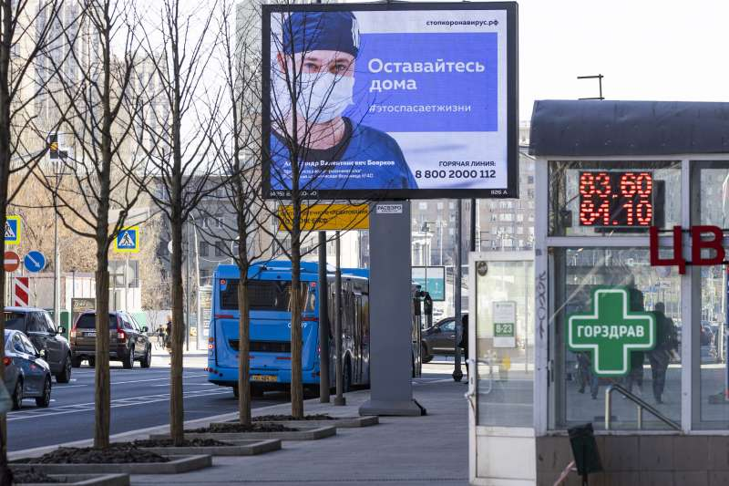 武漢肺炎:俄羅斯要裝臉部辨識系統來監視追蹤感染者(AP)