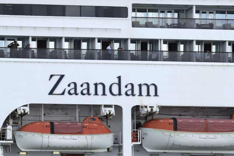 武漢肺炎:郵輪桑達姆號(Zaandam)遭多國拒絕靠岸停泊(AP)