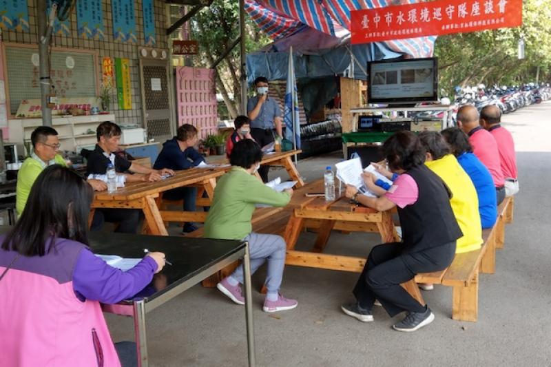 台中市府環保局邀轄內水環境巡守隊幹部培訓。(圖/台中市政府提供)