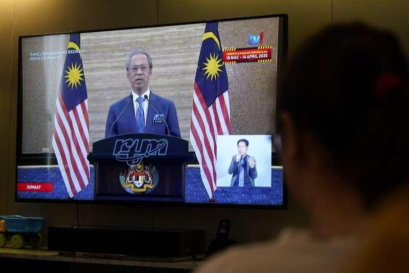 因應武漢肺炎(新冠肺炎),馬來西亞總理慕尤丁(Muhyiddin Yassin)宣布防疫相關的經濟刺激措施。(AP)