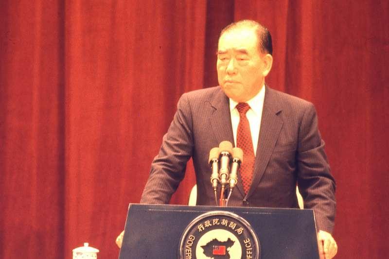 90年代郝柏村任職行政院長時期在行政院召開記者會(新新聞資料照)