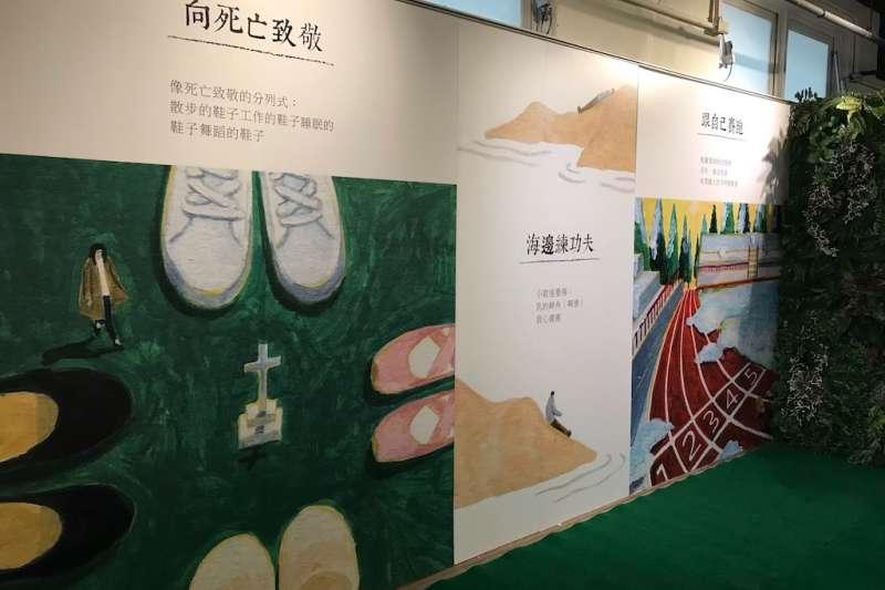 蘇打綠樂團歌者吳青峰曾說,陳黎是他最喜歡的詩人之一,專輯《小宇宙》即來自陳黎的詩集。(圖/國立臺東生活美學館提供)