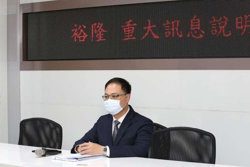 3月30日晚間,裕隆協理羅文邑在台灣證交所說明減資彌補虧損。(柯承惠攝)