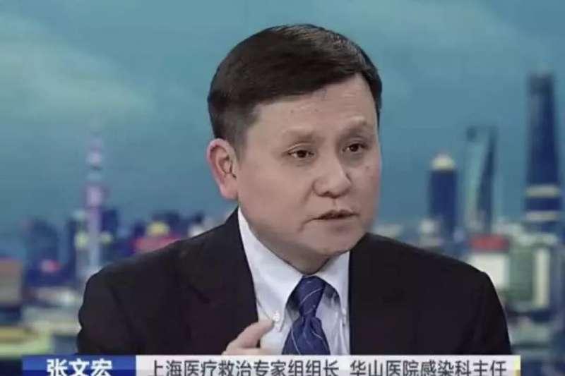 上海市新冠肺炎臨床救治專家組組長、復旦大學附屬華山醫院感染科主任張文宏(取自網路)