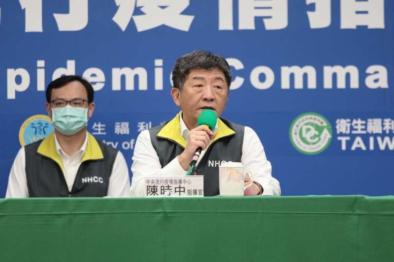 中央流行疫情指揮中心4日召開記者會。圖為指揮官陳時中。(指揮中心提供)
