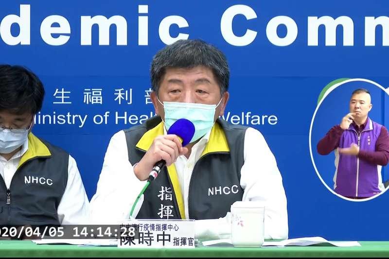 對於許多人批評中央防疫政策急轉彎,「柚子醫師」陳木榮在臉書發文回應。(資料照,取自衛福部疾管署YouTube直播)