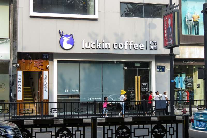 瑞幸咖啡素有「中國星巴克」之稱(N509FZ@Wikipedia/CC BY-SA 4.0)