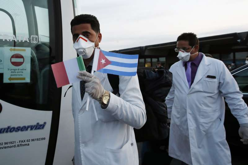 新冠肺炎:古巴醫師馳援海外(AP)